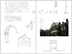 東京特集01