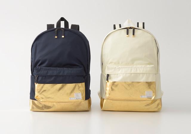 daypack_gold (1)